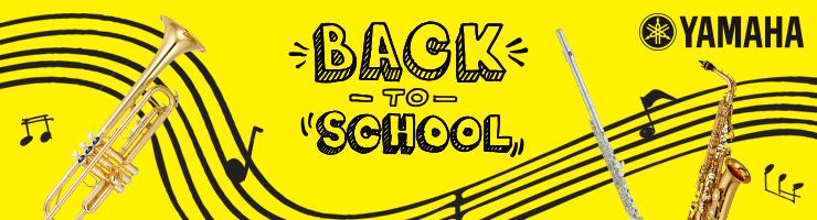 Yamaha - Back to school!